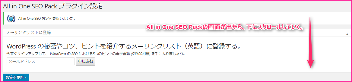 ALL in One SEO Pack_2