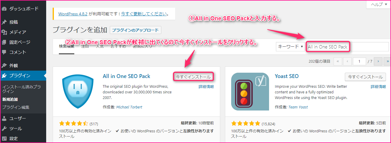 ALL_in One SEO Pack_16