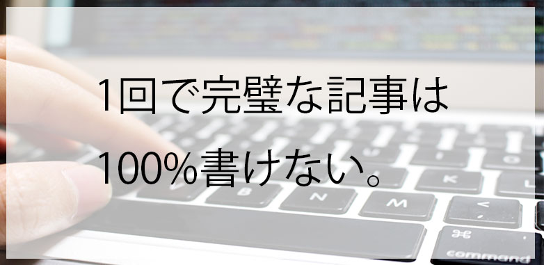 first_write_no_perfect