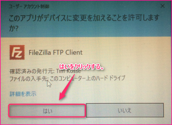 FTPsoft_FileZilla_10