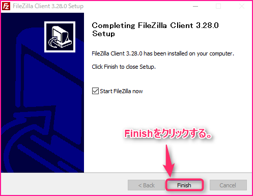 FTPsoft_FileZilla_16
