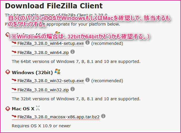 FTPsoft_FileZilla_5