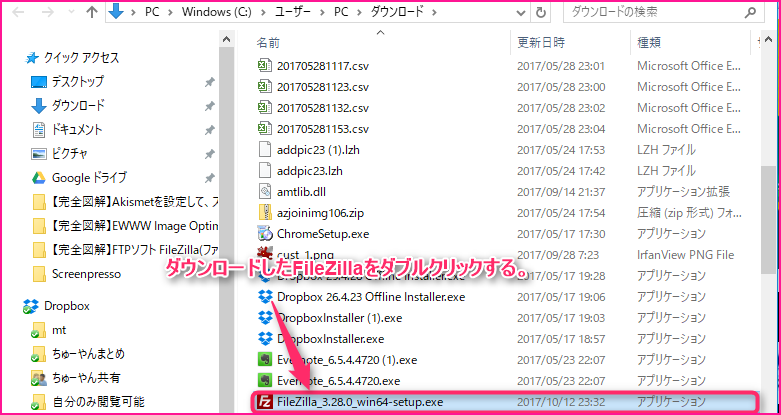 FTPsoft_FileZilla_9