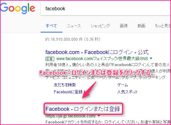 Facebook_account_create2