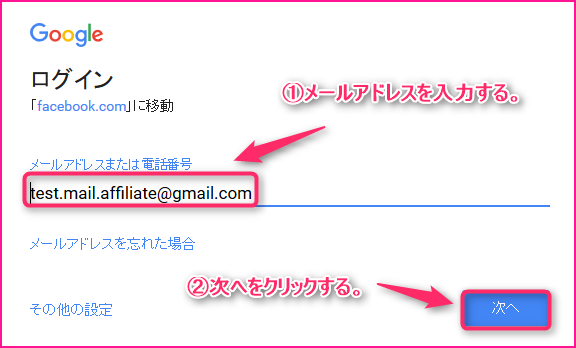 Facebook_account_create5