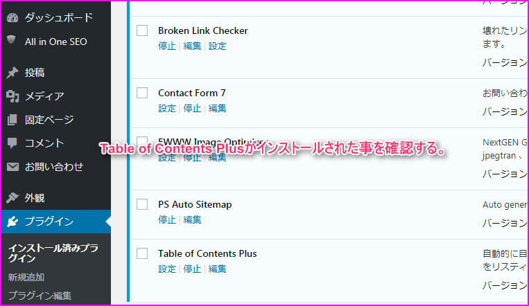 Table_of Contents_Plus_setting4