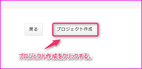 pingoo!の再設定の方法についての説明画像5