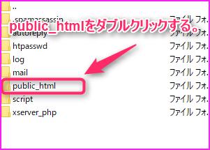 Bing ウェブマスターツールに自分のブログを設定する方法の説明画像7