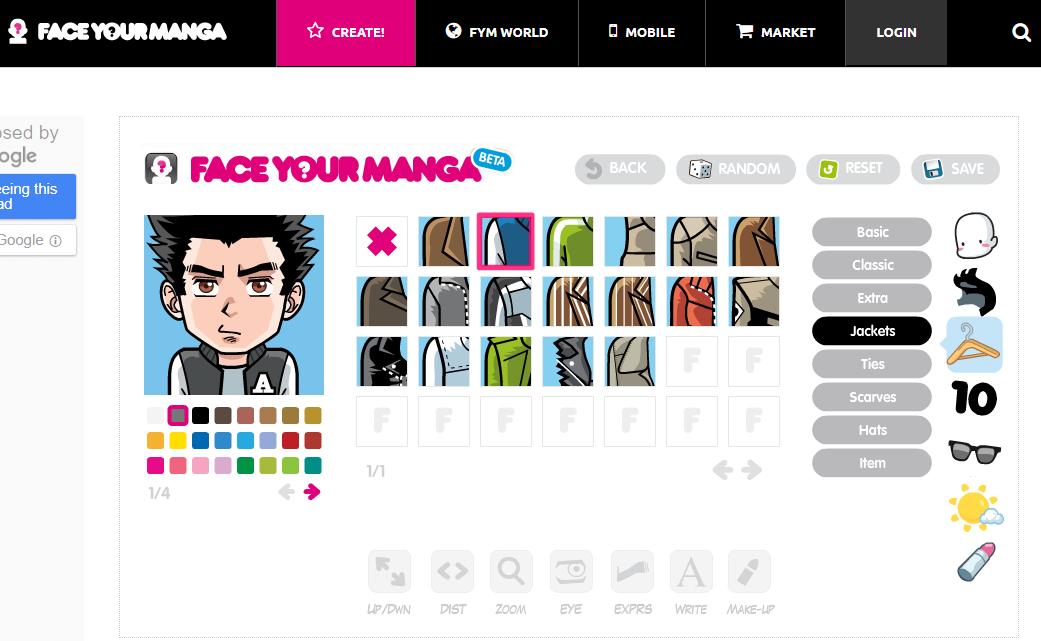 FACE YOUR MANGAのTOPページの画像