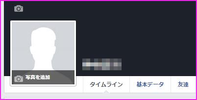 facebookの初期アイコンの例