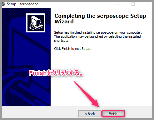 Serposcopeのインストール方法についての説明画像4