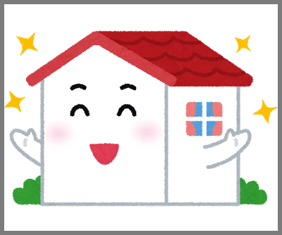 WordPressにWordPressテーマを入れるイメージとして挙げている家のリフォーム画像