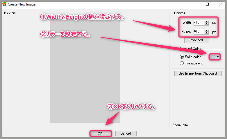 iPhotoDrawの使い方の説明画像2