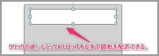 iPhotoDrawの使い方の説明画像4
