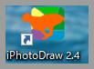 iPhotoDrawインストール方法の説明画像8