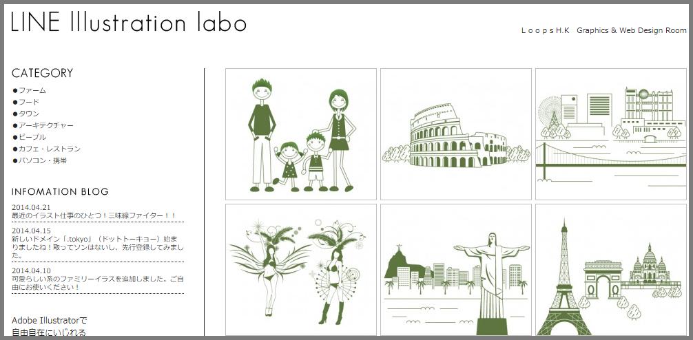 LINE Illustration laboのTOPページ