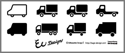 シルエットデザインのサンプル画像